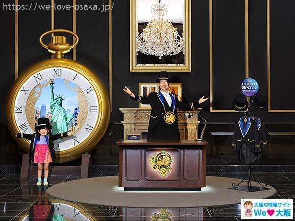 ザパークフロントホテルアットユニバーサルスタジオジャパンキッズコンシェルジュ