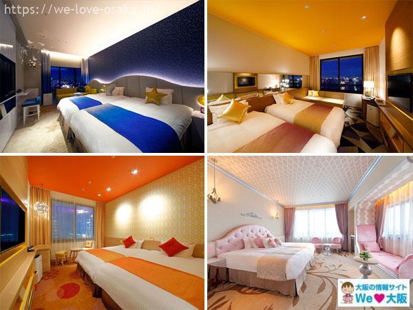 ホテルユニバーサル ポートヴィータ部屋