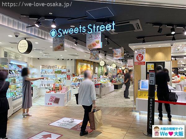 sweetsstreet