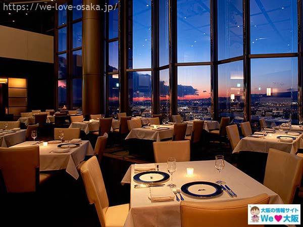 ホテル京阪ユニバーサルタワーレストラン