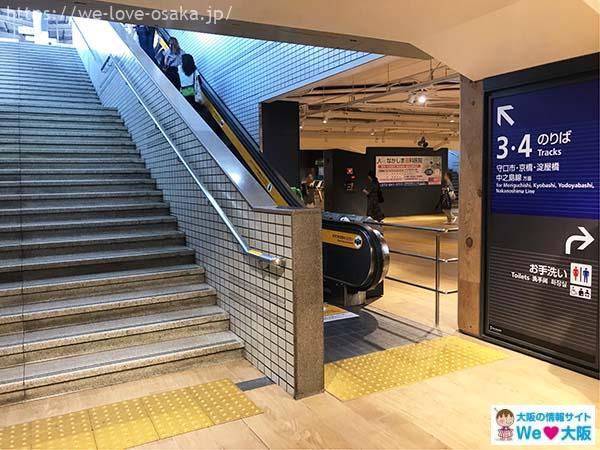 京阪枚方市駅