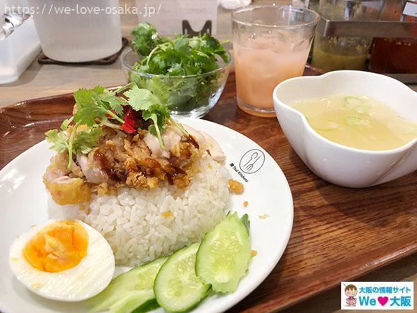 タイキッチンカオマンガイランチ