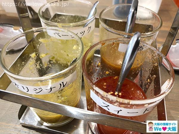 タイキッチンカオマンガイ4種のソース
