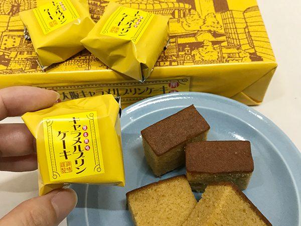大阪キャラメルプリンケーキ2