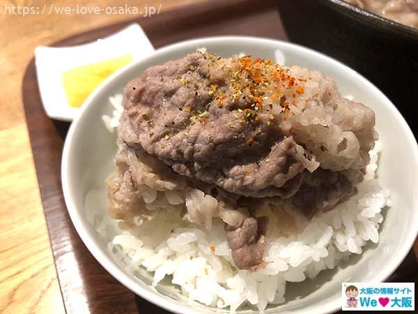 船場虎島料理2