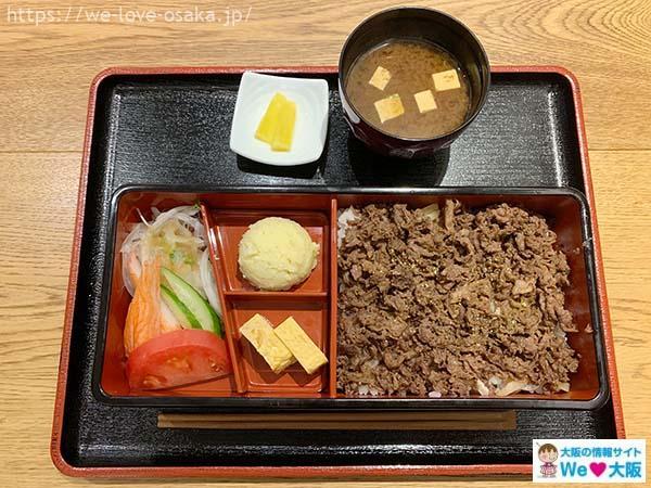 船場虎島料理3