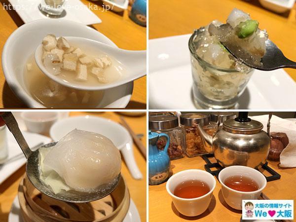 膳途洋々料理2