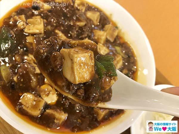 南森町ランチ紅茶麻婆豆腐1