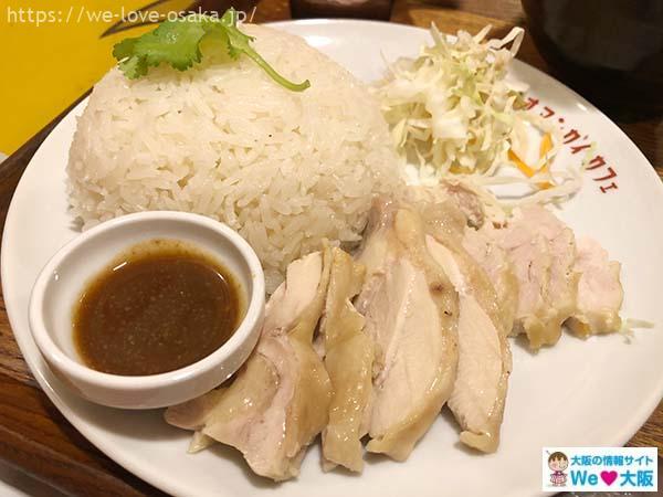 大阪カオマンガイカフェ料理