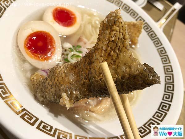 〇de△料理1