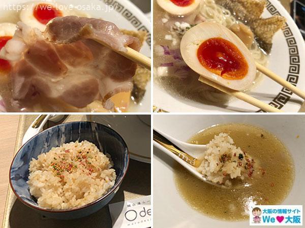 〇de△料理2