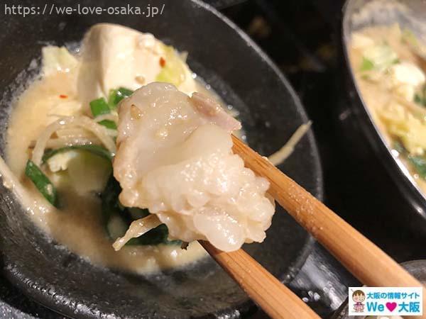 もつ鍋おおやま料理4