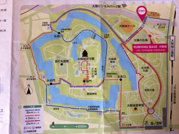 ランニングベース大阪城