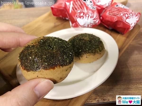 大阪土産たこやん1