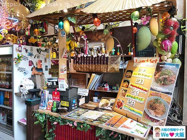 大阪カオマンガイカフェカウンター