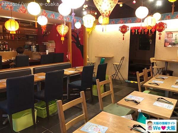 台湾食堂店内