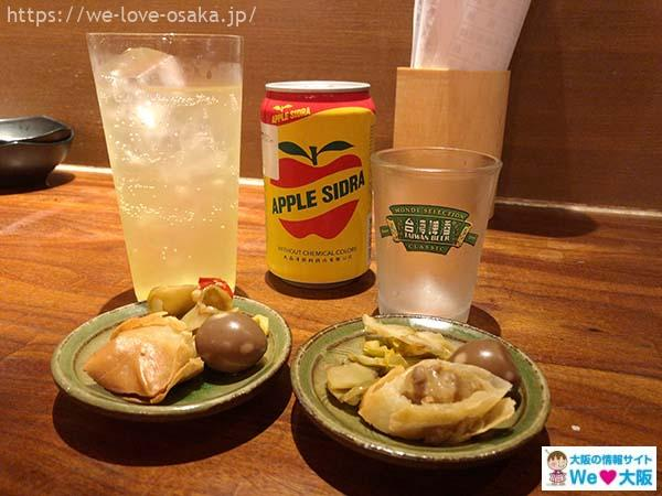 台湾食堂料理
