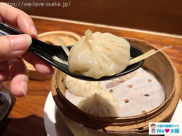 台湾食堂3