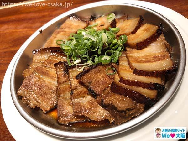 台湾食堂料理4