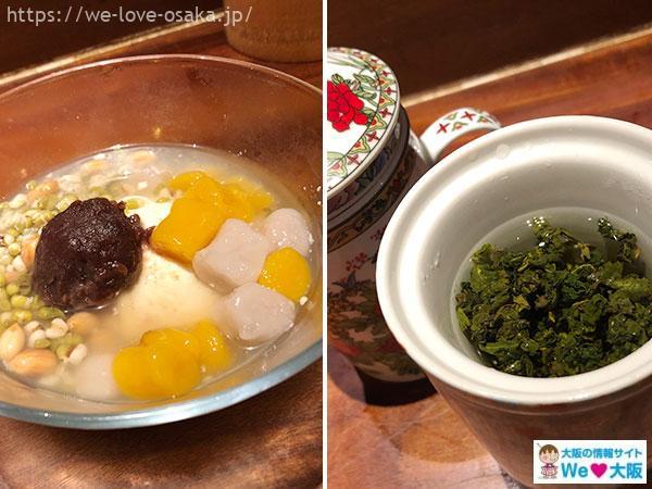 台湾食堂料理6