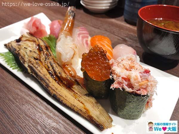 魚くみ魚BAR料理