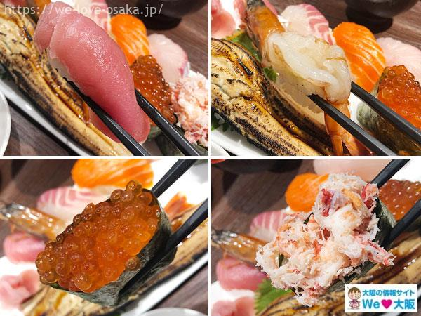 魚くみ魚BAR料理1