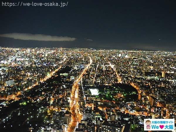 大阪観光ハルカス