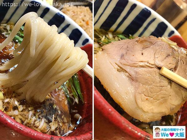 中華そばうえまち料理1