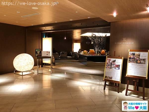 anaクラウンプラザホテル大阪ロビー