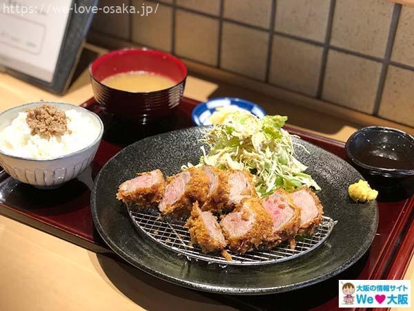 すき焼き串カツはるな料理