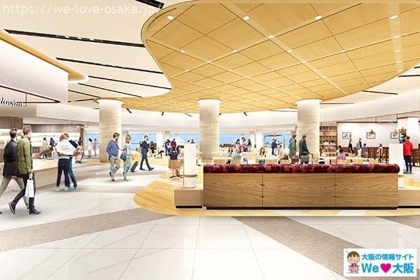 伊丹空港リニューアル