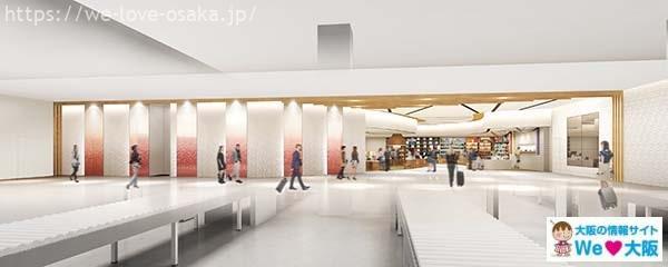 伊丹空港北ターミナル