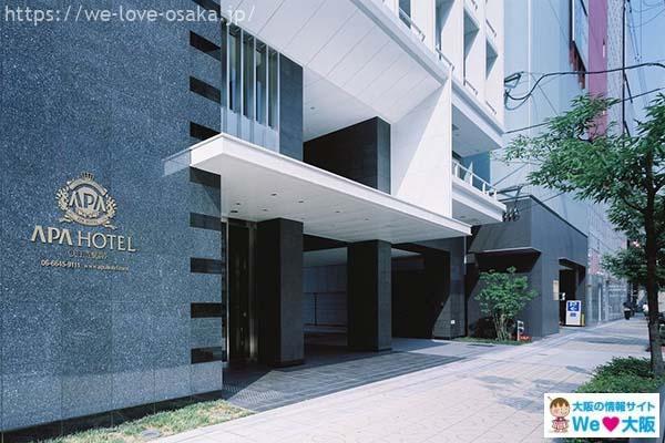天王寺ホテル