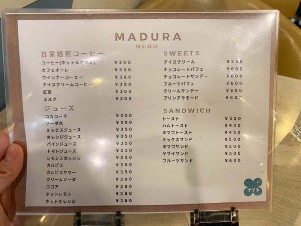 マヅラメニュー1
