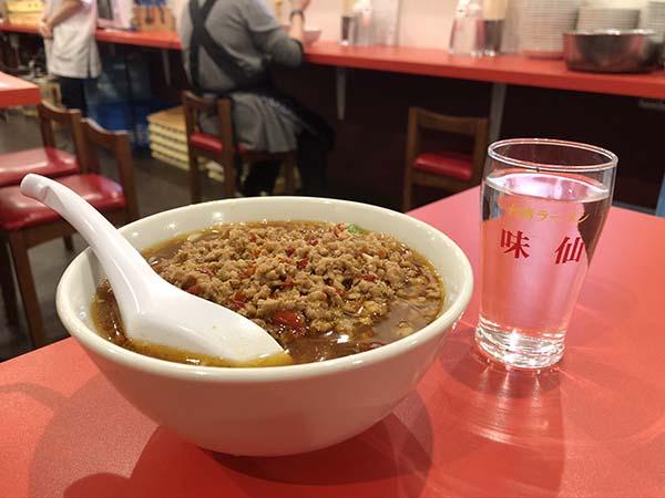 台湾料理味仙大阪マルビル店料理