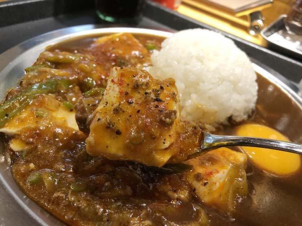 麻婆咖喱料理1