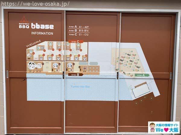 bbase