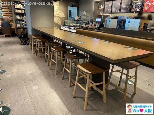 電源カフェ