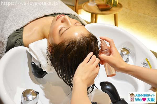 ヘッドスパ頭皮用化粧水