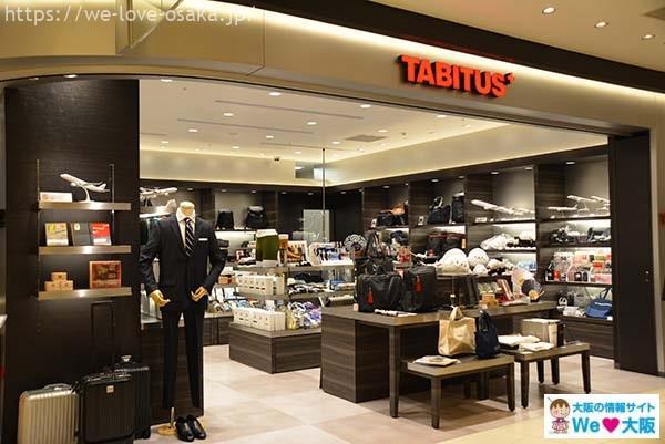 伊丹空港TABITUS+