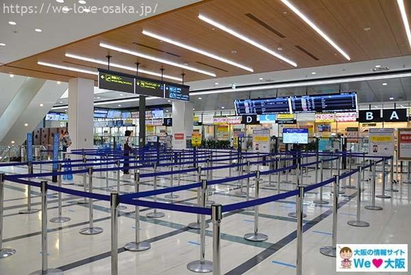 伊丹空港保安検査