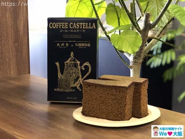 伊丹空港土産コーヒーカステラ