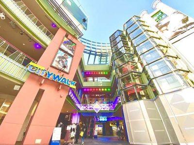 ユニバーサル・シティウォーク大阪