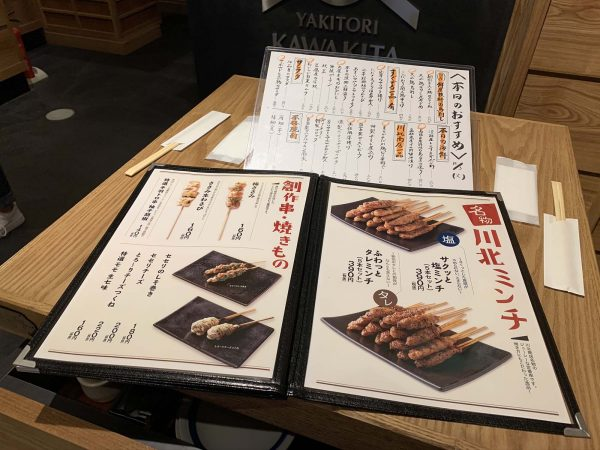 ノモカ川北商店メニュー
