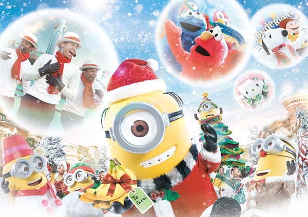 USJクリスマス