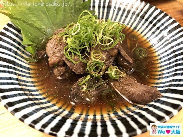 わすれな草料理3