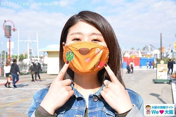 ハッピーデコマスク