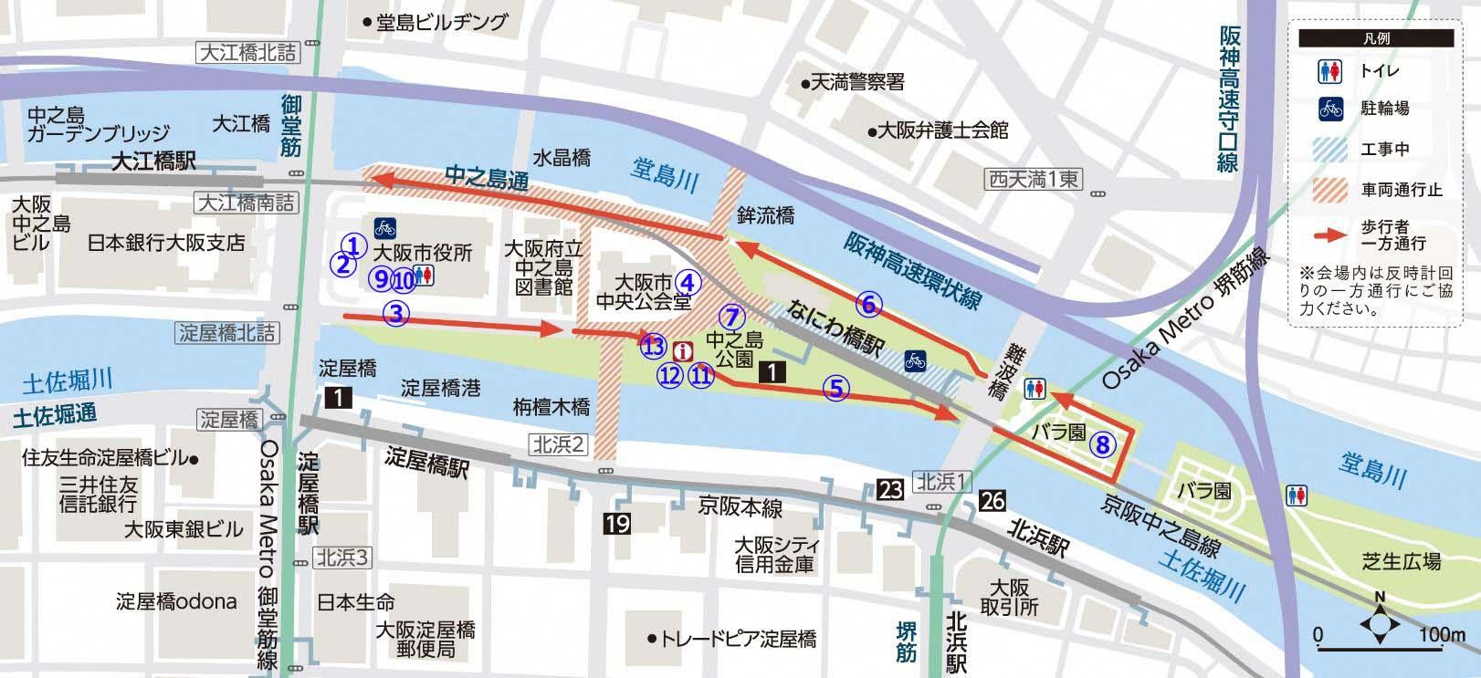 中之島イルミネーションマップ