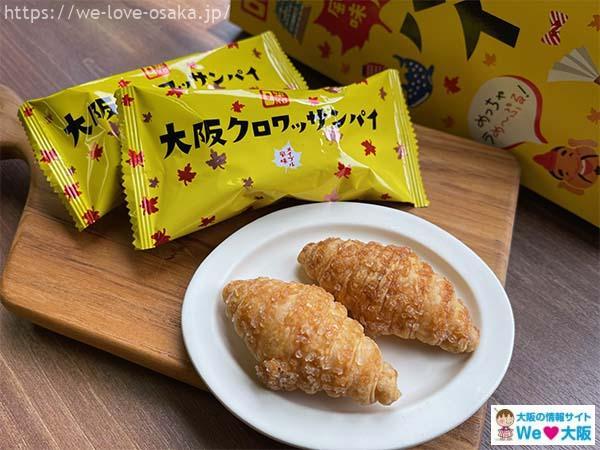 大阪クロワッサンパイ1