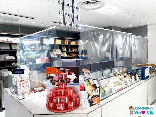 大阪高島屋プレスバターサンド2